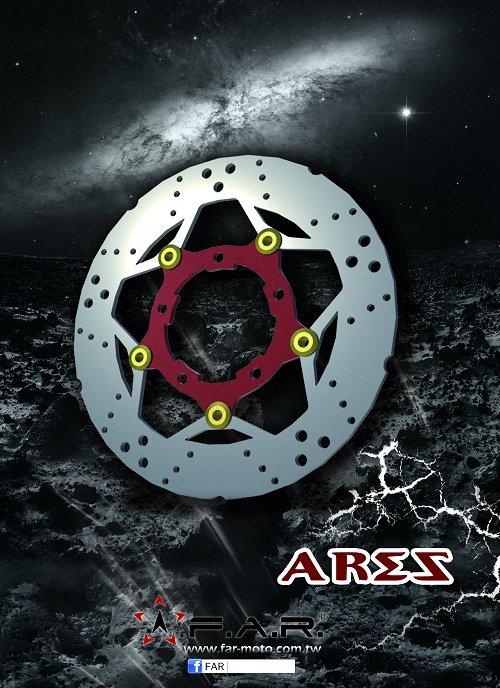 FAR エフエーアル SAシリーズ 【AREZ】 ディスクローター カラー:レッド TIGRA 125 TIGRA 150
