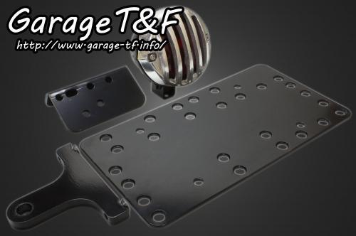 ガレージT&F ナンバープレート関連 サイドナンバーキット バードゲージテールランプ スモールタイプ ゲージ:アルミ製、ポリッシュ仕上げ スティード400 スティード400 VSE