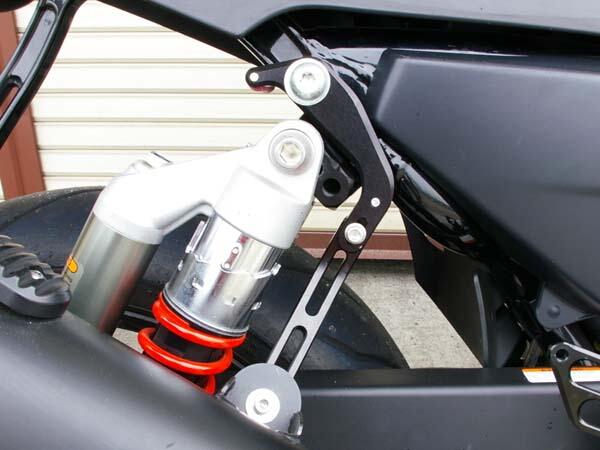 BABYFACE ベビーフェイス サイレンサーブラケット XR1200