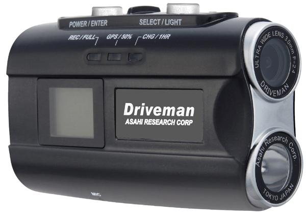 アサヒリサーチ ドライブレコーダー Driveman BS-8a [ドライブマン ビーエス エイト エー] カラー:ブラック