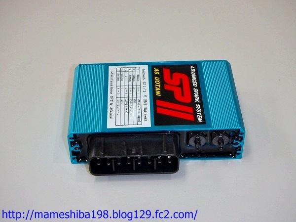 ファクトリーまめしば Mameshiba イグニッションコイル・ポイント・イグナイター関連 ウオタニSP-2ユニット(Ver.FM) GS750/GS1000/GSX750S/GSX750E/GSX1100S/GSX1100E他