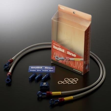 GOODRIDGE グッドリッジ ビルドアライン 車種別ブレーキホースキット CB1300スーパーボルドール CB1300スーパーフォア