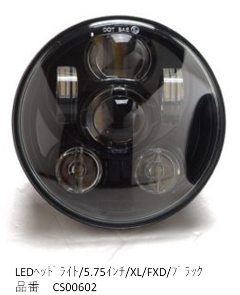 MOTORSTAGE モーターステージ ヘッドライト本体・ライトリム/ケース 5-3/4インチLEDヘッドライト カラー:ブラック