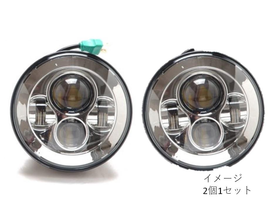 MOTORSTAGE モーターステージ ヘッドライト本体・ライトリム/ケース LEDヘッドライト 4.5インチ×2灯セット カラー:クローム FXDFSE2ファットボブ(10-) FXDFファットボブ(08-)