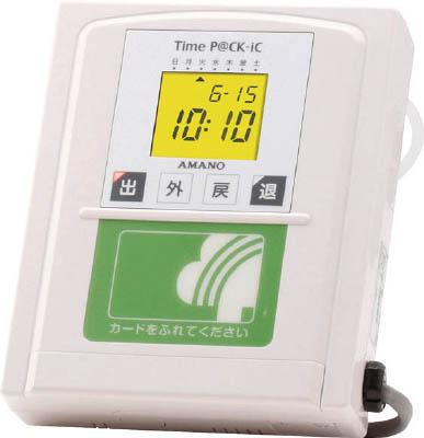 TRUSCO トラスコ中山 工業用品 アマノ 勤怠管理ソフト付タイムレコーダー