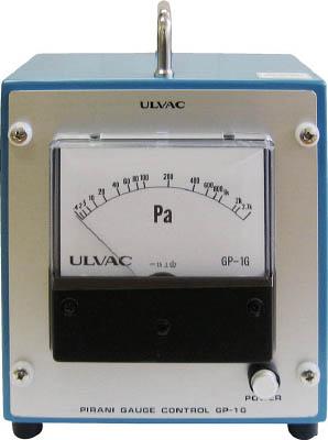 TRUSCO トラスコ中山 工業用品 ULVAC ピラニ真空計(アナログ仕様) GP-1Gケース付き/WP-03