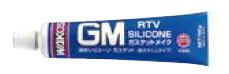 WAKOSワコーズ 液体ガスケットシール剤 GM-T 国内在庫 ワコーズ ガスケットメイク 再再販 WAKOS