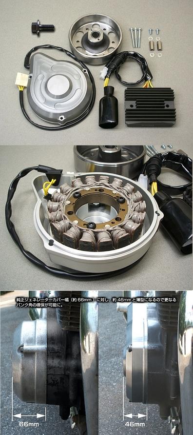 メタルギアワークス METAL GEAR WORKS その他電装パーツ 強化ジェネレーターキット CB1100F CB1100R R CB750F CB900 F