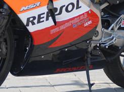 Magical Racing マジカルレーシング アンダーカウル 仕様:FRPホワイト/アンダーカウル本体 NSR250