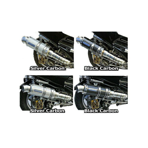 WirusWin ウイルズウィン フルエキゾーストマフラー プレミアムマフラー シルバーカーボン仕様 重低音バージョン マジェスティ125