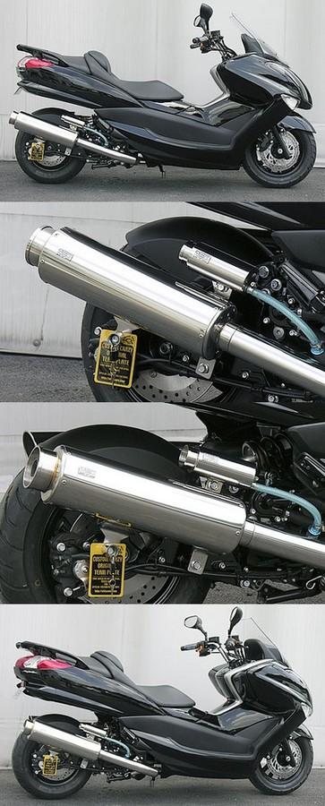 WirusWin ウイルズウィン フルエキゾーストマフラー ビッグバズーカーマフラー 重低音バージョン キャタライザー付 (排ガス浄化触媒) マジェスティ250(SG20J)
