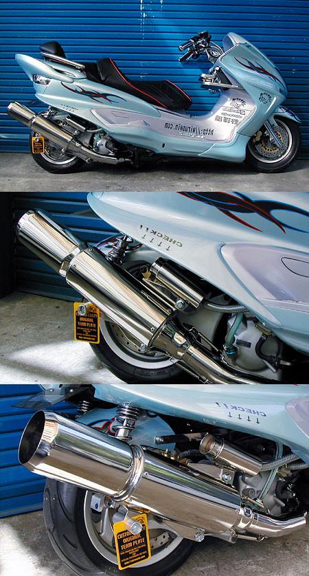WirusWin ウイルズウィン フルエキゾーストマフラー ビッグボンバーマフラー 重低音バージョン キャタライザー付 (排ガス浄化触媒) マジェスティ250(SG03J)