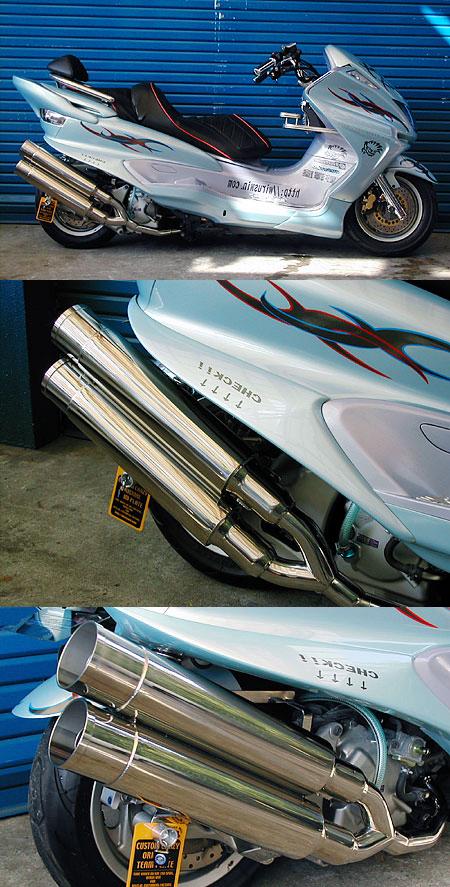 WirusWin ウイルズウィン フルエキゾーストマフラー スタイリッシュツインマフラー バズーカータイプ キャタライザー付 (排ガス浄化触媒) マジェスティ250(SG03J)