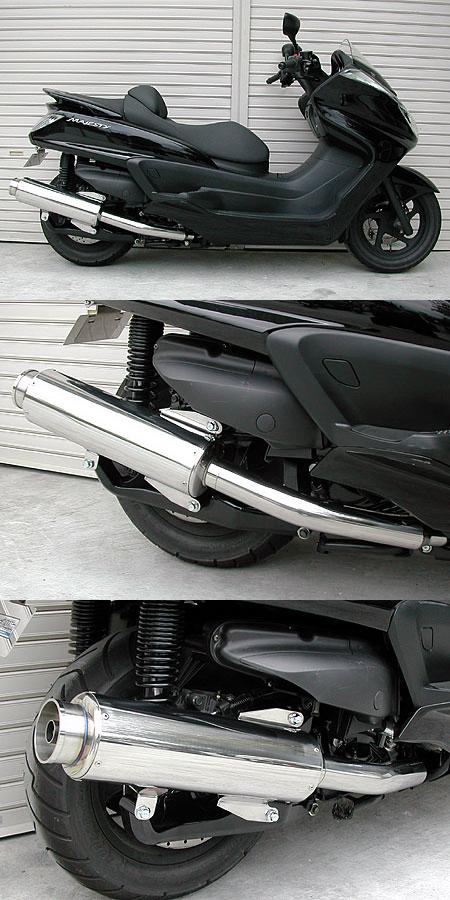 WirusWin ウイルズウィン フルエキゾーストマフラー ビッグバズーカーマフラー 重低音バージョン キャタライザー付 (排ガス浄化触媒) グランドマジェスティ 250