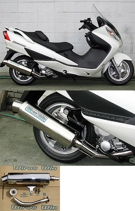 WirusWin ウイルズウィン フルエキゾーストマフラー マーベラスレーシングマフラー 重低音バージョン キャタライザー付 (排ガス浄化触媒) スカイウェイブ400