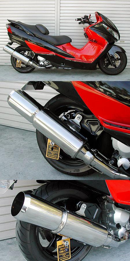 WirusWin ウイルズウィン フルエキゾーストマフラー ビッグボンバーマフラー キャタライザー付 (排ガス浄化触媒) スカイウェイブ400