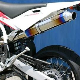 アウテックス OUTEX.R-ST (S/O) スリップオンマフラー SM250R