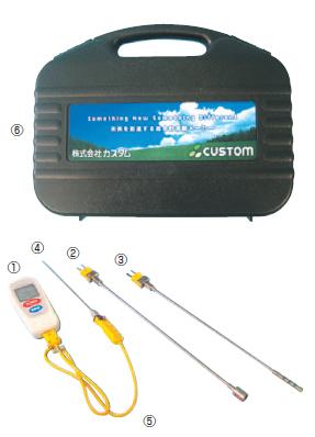 CUSTOM カスタム その他、計測ツール 温度計セット