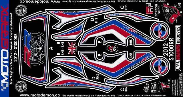 【ポイント5倍開催中!!】MOTOGRAFIX モトグラフィックス ステッカー・デカール ボディーパッド カラー:ブラック/ホワイト/レッド/ブルー S1000RR 12-14