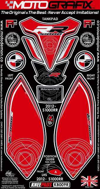 【ポイント5倍開催中!!】MOTOGRAFIX モトグラフィックス ステッカー・デカール ボディーパッド カラー:レッド/ホワイト/ブラック S1000RR