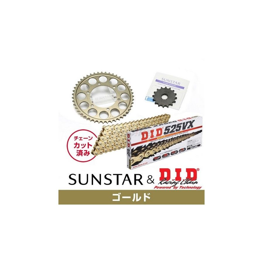 【在庫あり】【イベント開催中!】 SUNSTAR サンスター フロント・リアスプロケット&チェーン・カシメジョイントセット チェーン銘柄:DID製GG525VX(ゴールドチェーン) CB400SF