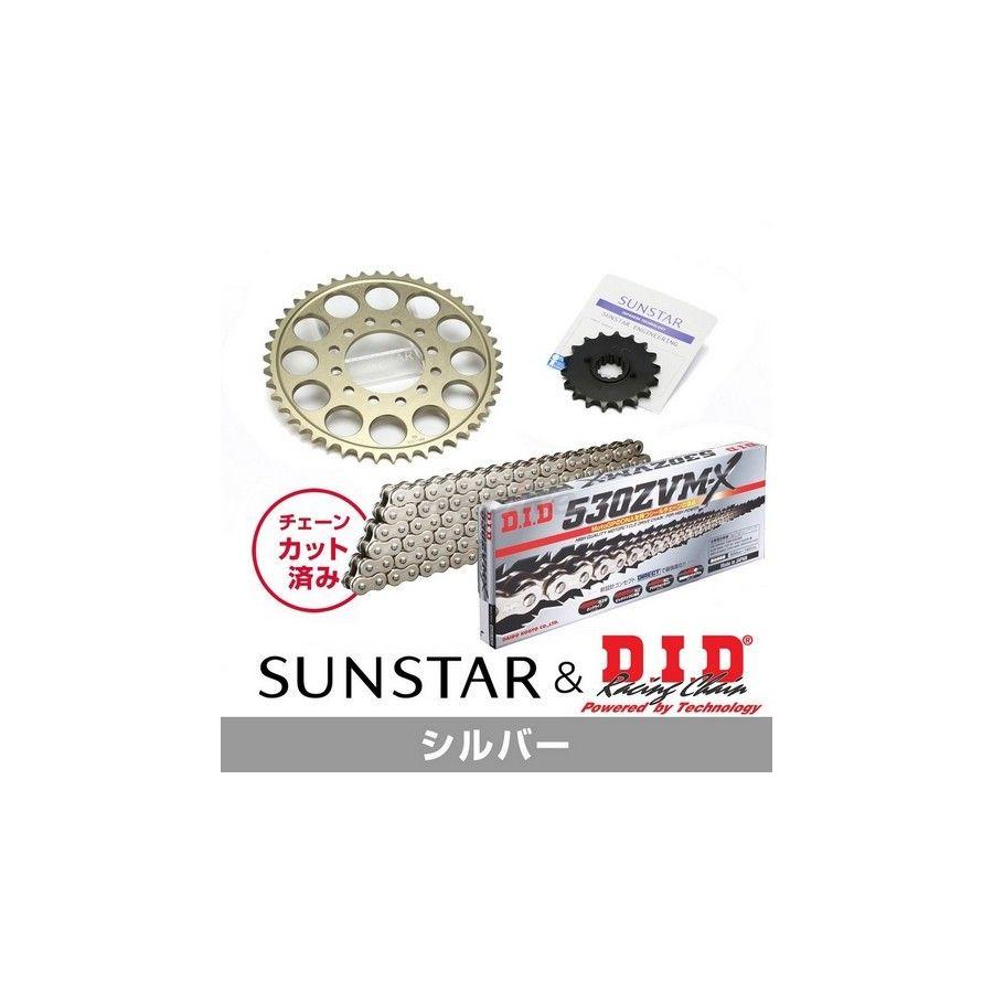 【イベント開催中!】 SUNSTAR サンスター フロント・リアスプロケット&チェーン・カシメジョイントセット チェーン銘柄:DID製SS530ZVM-X(シルバーチェーン) バンディット1200 バンディット1200S