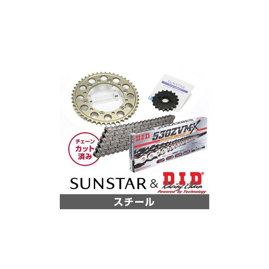 SUNSTAR サンスター フロント・リアスプロケット&チェーン・カシメジョイントセット チェーン銘柄:DID製STD530ZVM-X(スチールチェーン) VTR1000F FireStorm VTR1000F SuperHawk