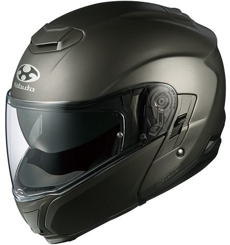 OGK KABUTO オージーケーカブト システムヘルメット IBUKI [イブキ フラットロイヤルガンメタ] ヘルメット サイズ:XL