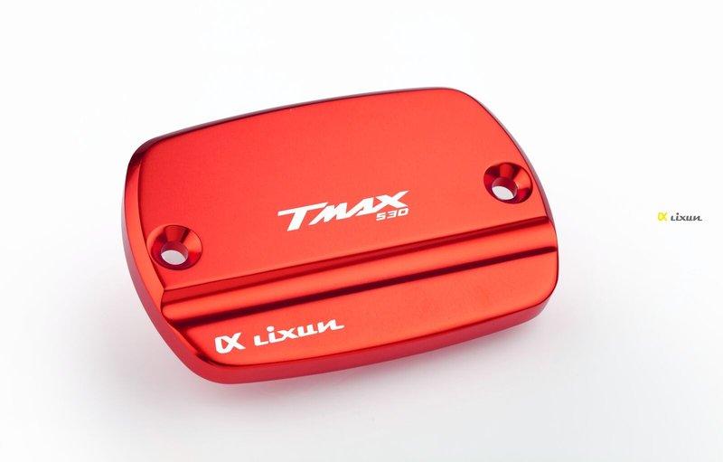 LIXUN リクスン マスターシリンダー ブレーキフルードキャップ カラー:Red TMAX530