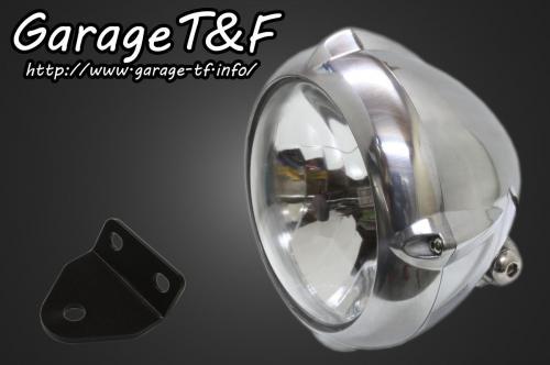 ガレージT&F 5.75インチビンテージライト&ライトステー(タイプC)キット SR400