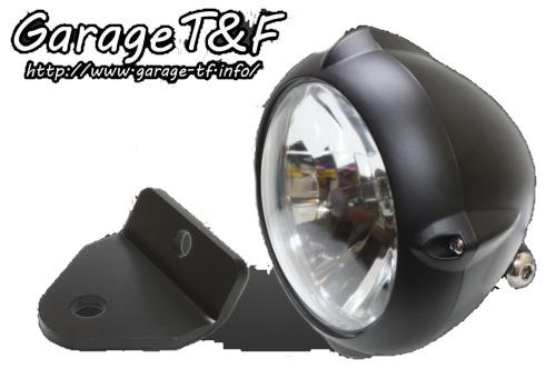 ガレージT&F ヘッドライト本体・ライトリム/ケース 5.75インチビンテージライト&ライトステー(タイプH)キット カラー(ヘッドライトケース):ブラック マグナフィフティー