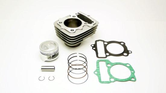 CLIPPING POINT クリッピングポイント ボアアップキット・シリンダー ボアアップ80ccキット タイプ:type N XR50モタード エイプ50(AC16-1000001-1599999)(キャブ車)