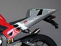 Magical Racing マジカルレーシング テールカウル M1タイプシートカウル YZF-R1
