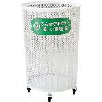 TRUSCO トラスコ中山 工業用品 コンドル (屋外用屑入)パークくずいれ 70(キャスター付)