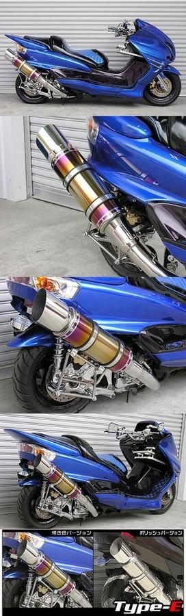 WirusWin ウイルズウィン フルエキゾーストマフラー ビーストマフラー タイプE ポリッシュバージョン キャタライザー付 (排ガス浄化触媒) マジェスティ250(SG03J)