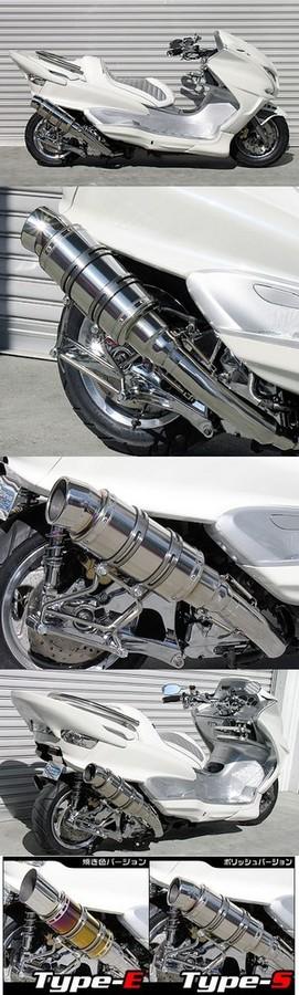 WirusWin ウイルズウィン フルエキゾーストマフラー ビーストショートマフラー タイプS 焼き色バージョン キャタライザー付 (排ガス浄化触媒) マジェスティ250(SG03J)