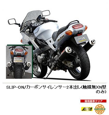 ヤマモトレーシング YAMAMOTO RACING スペックA スリップオン2本出しマフラー ZZR400