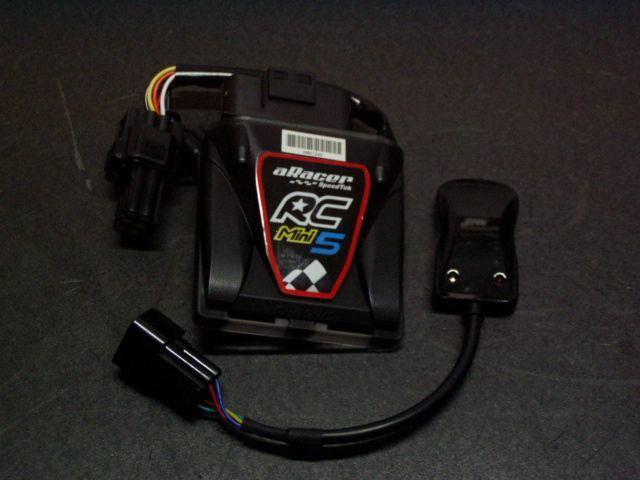 ビームーンファクトリー B-MOON FACTORY BMF その他電装パーツ aRacer RC mini5C シグナスX2/3型(台湾仕様) シグナスX4型前期(台湾仕様) シグナスX4型後期(台湾仕様)