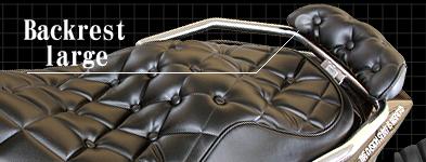 HEAVENS ヘブンズ バックレスト・グラブバー ハイグレードバックレスト付きタンデムバー タイプ:ラグジュアリーダイヤ FUSION