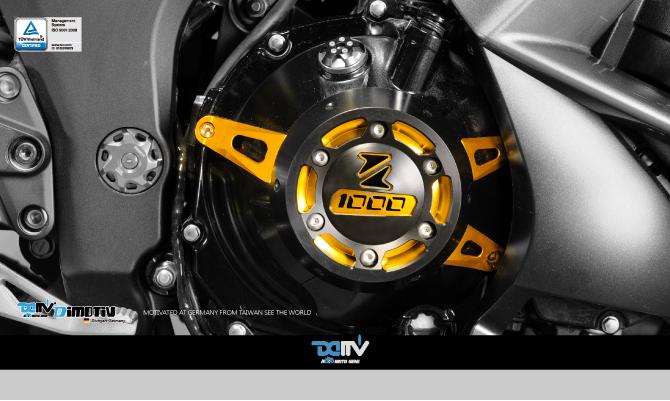 Dimotiv ディモーティヴ エンジンプロテクティブカバー(Engine Protective cover) NINJA 1000 Z 1000 Z 1000SX