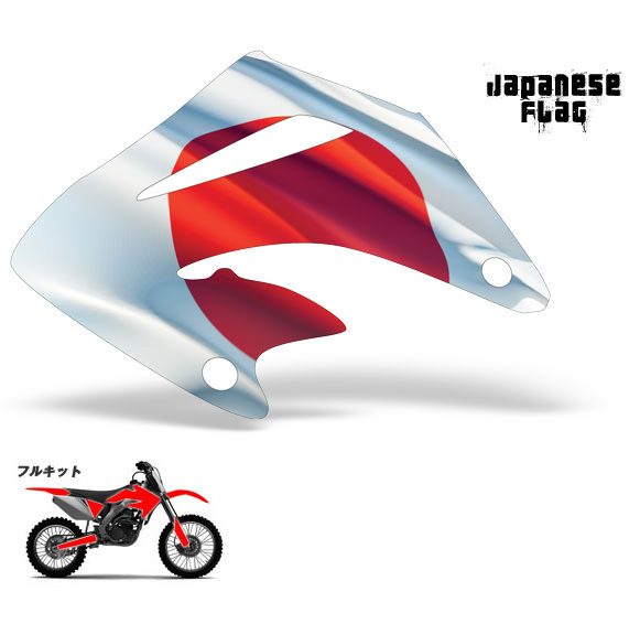 エーエムアール ステッカー・デカール AMR グラフィックデカール (フルキット) XR250 XR250MOTARD