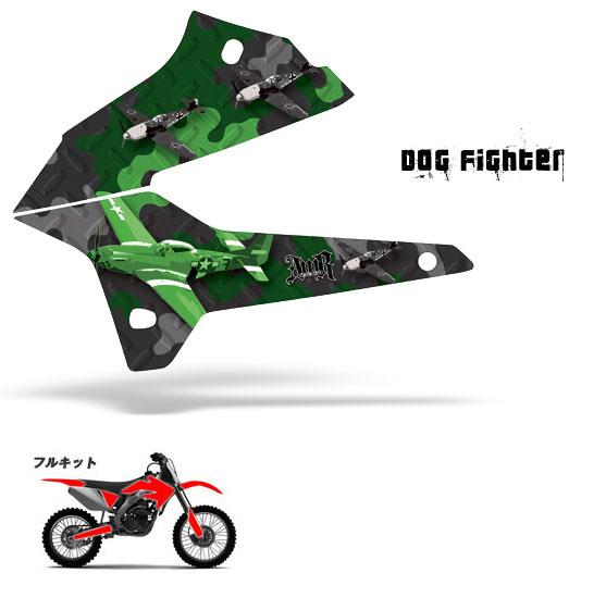 【ポイント5倍開催中!!】【クーポンが使える!】 エーエムアール ステッカー・デカール AMR グラフィックデカール (フルキット) カラー:レッド D-TRACKER X [DトラッカーX] 08