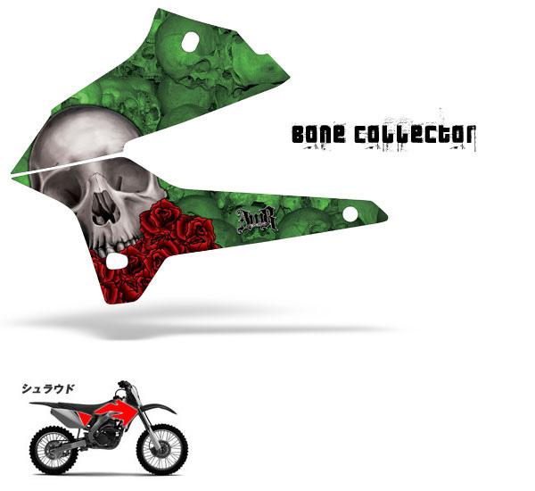 エーエムアール ステッカー・デカール AMR グラフィックデカール (シュラウドキット) カラー:レッド D-TRACKER X [DトラッカーX] 08