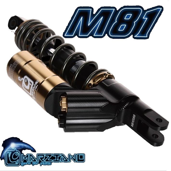 MADMAX マッドマックス MARZIANO M81 マージアーノ リアサスペンション ブロンズ カラー:ブロンズ BWS125(ビーウィズ) シグナスX マジェスティ125 マジェスティ250(4HC)