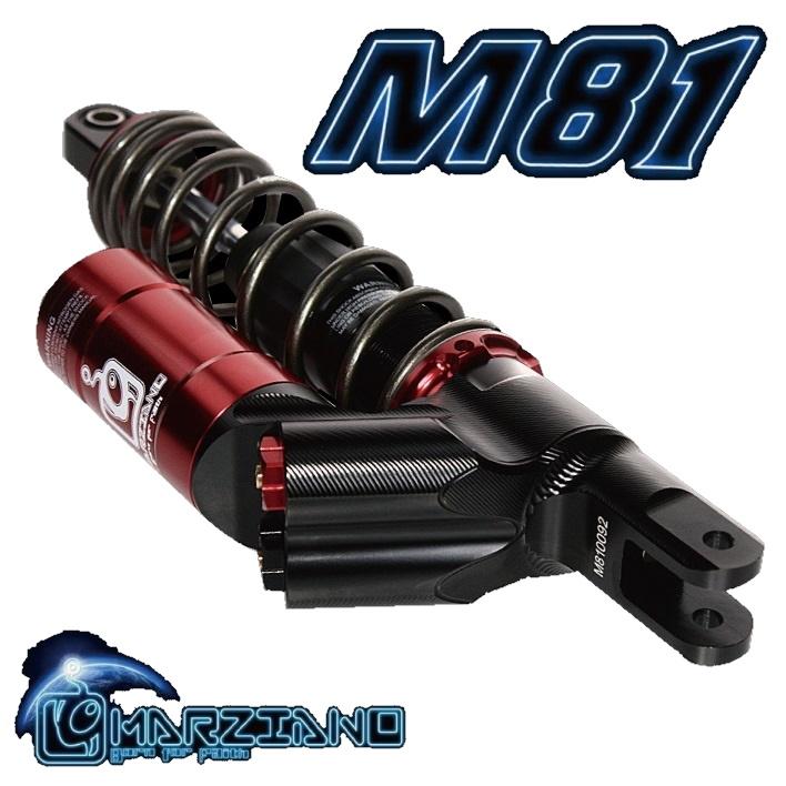 MADMAX マッドマックス MARZIANO M81 マージアーノ リアサスペンション レッド BWS125(ビーウィズ) シグナスX マジェスティ125 マジェスティ250(4HC)