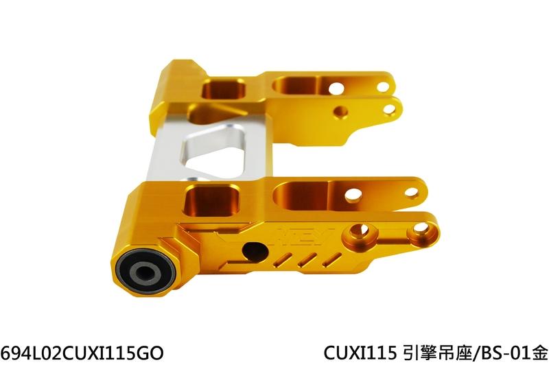 NCY エヌシーワイ その他フレーム関係 エンジンサポートブラケット COLOR:RED CUXI 115