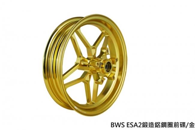 NCY エヌシーワイ ホイール本体 アルミ鍛造ホイール フロント用 COLOR:PURPLE BWS 125 BWS125