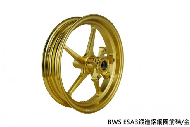 NCY エヌシーワイ ホイール本体 アルミ鍛造ホイール フロント用 COLOR:SILVER BWS 125 BWS125