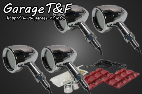 ガレージT&F ウインカー ムーンウィンカーキット・ミラーレンズ カラー:メッキ W650