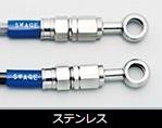 SWAGE-LINE スウェッジライン フロント ブレーキホースキット ホースの長さ:200mmロング ホースカラー:クリアコーティング YZ250FX(15-17)